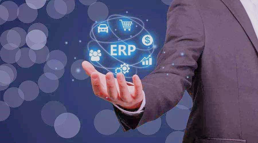 朗速ERP软件