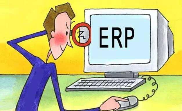 ERP智能软件系统