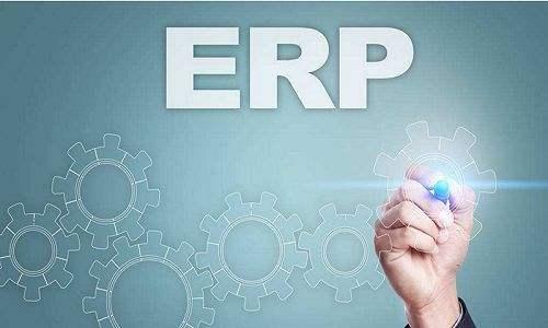 erp企业管理系统,erp软件